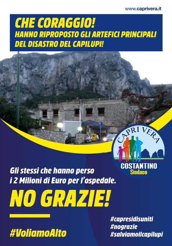 Con Capri Vera il rilancio del Capilupi, sul fronte opposto gli artefici del disastro dell'ospedale